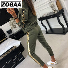 2 Pieces Rinning Suit Fall Outfit Women Casual Tracksuit Top and Pants Sequined O-Neck Outwear Sexy Sweat Suit Jogging Suits(China)