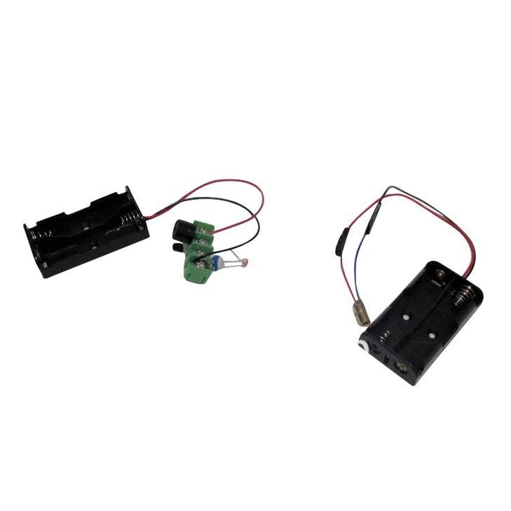 MOOL Infrared Laser Alarm Switch Sound / Light Alarm Motion Sensor Security Kits