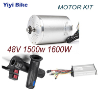 Electric Scooter BLDC Controller 48V 1500W 1600W DC Brushless Motor For Electric Vehicle, Universal Throttle electrica bicicleta