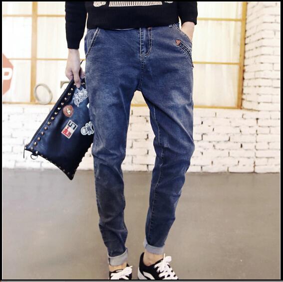 Hombres Pantalones de Otoño 2016 Nueva Moda Simples Pantalones Harén Hombres de Calidad Slim Fit Mediados de Cintura del Dril de algodón Ocasional de Las Bragas de Ventas Al Por Menor
