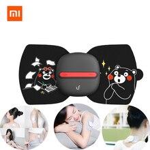Оригинальный Xiaomi Mijia LF Портативный электрический стимулятор всего тела Расслабляющая мышечная терапия волшебный массажер наклейки для офисного работника