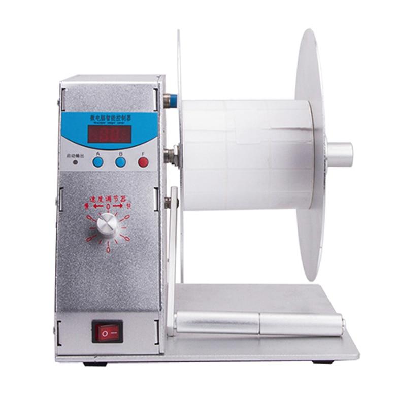 Automatic Digital Label Tags Rewinder Barcode rewinding machines Speed Adjustable 220V automatic spanish snacks automatic latin fruit machines