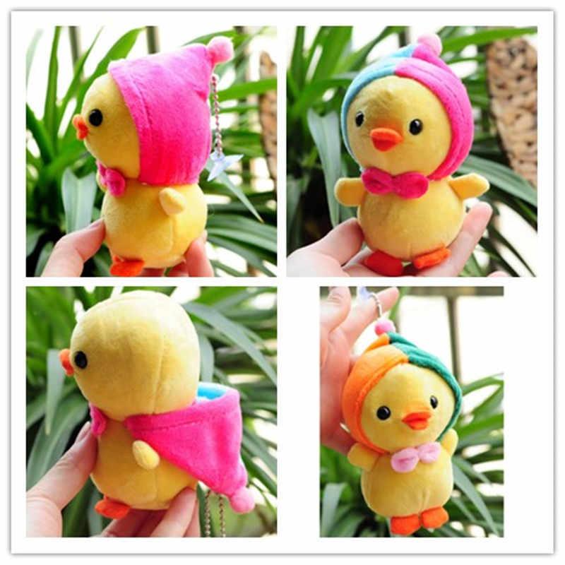 Little Kawaii ไก่สีเหลืองน่ารักสัตว์ตุ๊กตา Stitch Soft ตุ๊กตาตุ๊กตาตุ๊กตาตุ๊กตาตุ๊กตาของเล่นพวงกุญแจกระเป๋าจี้ตุ๊กตาของเล่นสำหรับของขวัญเด็ก