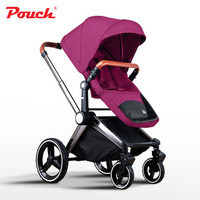 Top Quality SUV 2 in 1 Baby Stroller (Pushchair + Carrycot) Bidirectional, Folding ,4 Wheels Suspension Baby Pram Can Sit & Lie