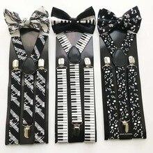 Модный детский комплект на подтяжках унисекс для мальчиков, повседневные эластичные подтяжки для офиса с изображением музыкального черепа, y-образные подтяжки с галстуком-бабочкой