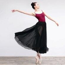 Длинная Балетная Юбка Взрослых Женщин Черный Танец Юбка Из Двух Слоев Мягкого Фатина Балерина Танцевальная Одежда