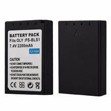 2200mAh PS-BLS1 BLS-1 BLS1 Battery for Olympus OLY. EP2 EPL1 EPL2 EP1 BLS5 E-400 EVOLT E-410 EVOLT E410 E-420 E-410 E-620 E-450