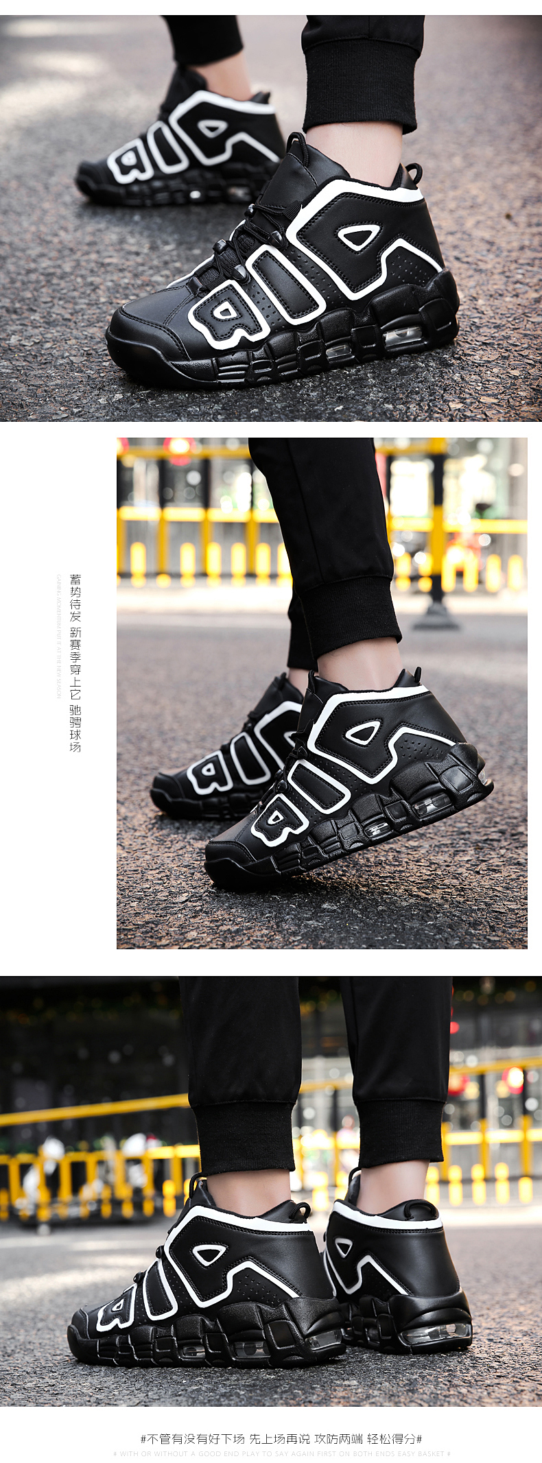 Fashion Sneakers Men High Quality Lace-up Canvas Shoes High top Male Brand Footwear Men's Casual Shoes Fashion Black Sneakers 45