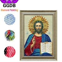 GGDB New Square Diamond Full Embroidery Jesus Hold Bible Canvas Diamond Mosaic Christian God Beadwork Picture