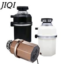 JIQI измельчитель пищевых отходов с воздушным переключателем 1600 мл, измельчитель из нержавеющей стали, кухонная техника 4200 об/мин