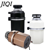JIQI измельчитель пищевых отходов с воздушным переключателем 1600 мл утилизация пищевых отходов шлифовальный станок из нержавеющей стали Толк