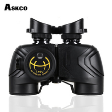 High Level 7X50 Rangefinder Army Waterproof & Shockproof Military Binoculars Telescope With Hot Selling
