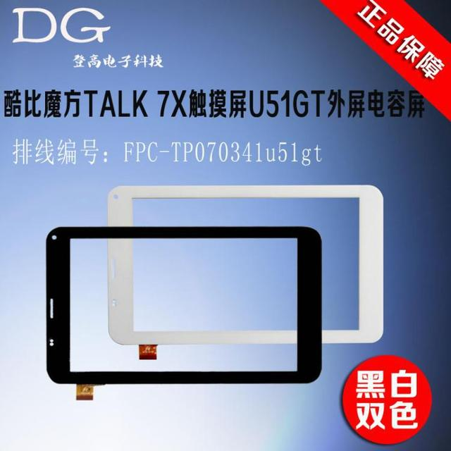 CUBE ACUBE TALK7X U51GT-W 3G touch screen capacitive touch screen handwriting screen offscreen