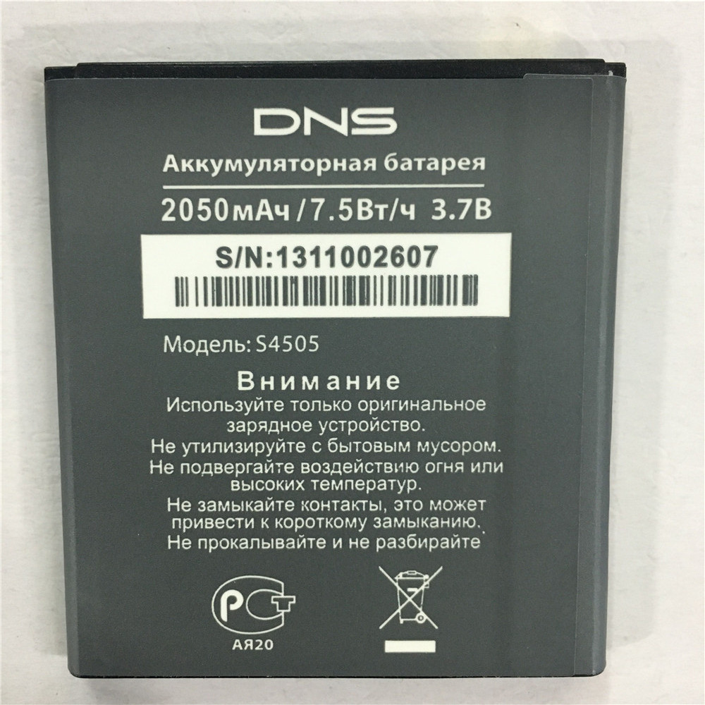 100% New high quality original for <font><b>DNS</b></font> 3.7V 2050mAh For <font><b>DNS</b></font> S4505 S4505M <font><b>Battery</b></font> mobile phone +track code image