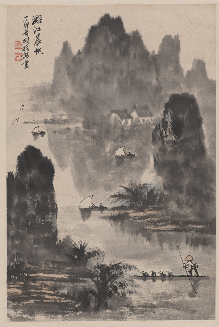 traditional Chinese painting scenery landscape pastoral picture painting vintage poster Lijiang River mountains chinese art