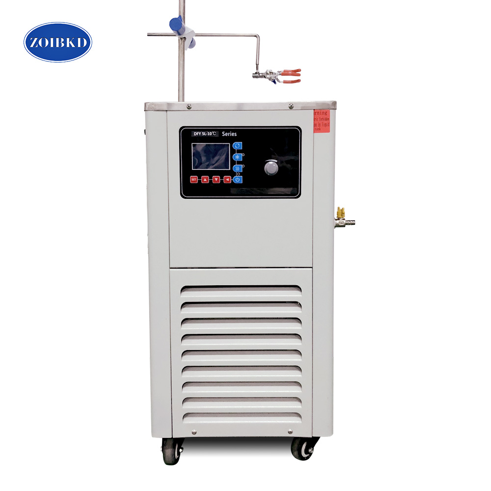 ZOIBKD DFY 5/10 Laboratory low temperature constant temperature reaction bath -10 -- 99 With magnetic stirring 85 2 lab agitator magnetic stirring apparatus whisk laboratory beaker mixing tools constant temperature digital display