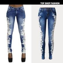 2017 CosMaMa новые марка женщины лоскутная сторона кружева карандаш denim винтаж байкер джинсы брюки тощий fit