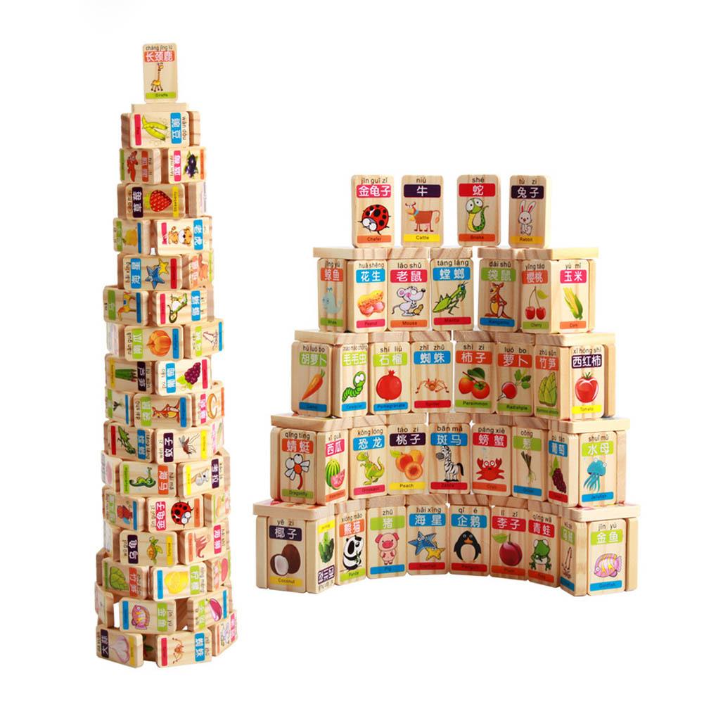100pcs Animal Friut Pattern Wooden Domino Block Toys for Children Play Intelligence Blocks Montessori Education Toy Dominoes 120pcs cartoon wooden jigsaw puzzle education toy for kid children baby montessori wooden toys