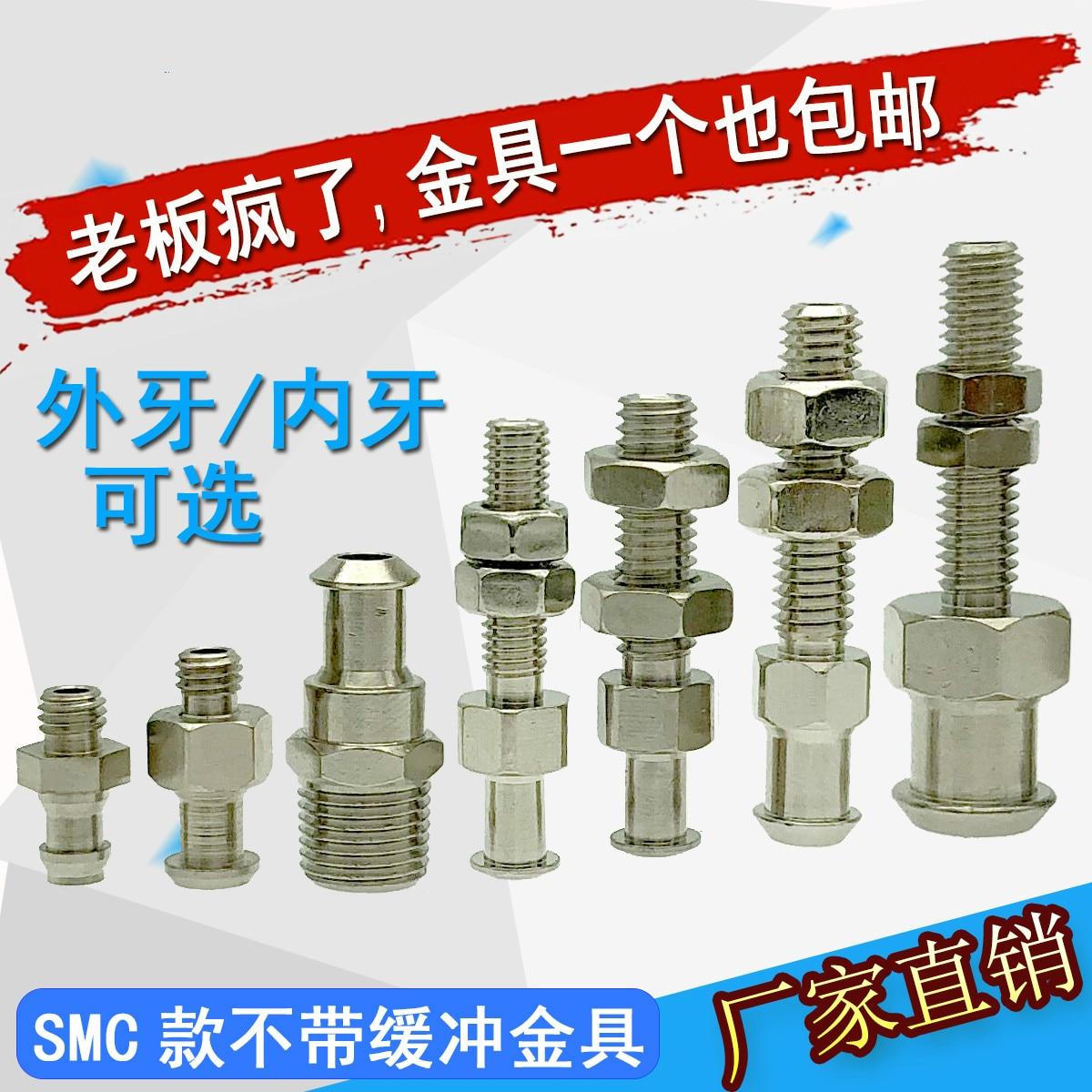 SMC присоски совместных ZPT2-A5ZPT3-A6ZPT2-B5 адаптер ZPT3-A8 внутренние зубы M5 наружные зубцы M6