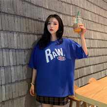 2019 Summer Short Sleeve Tshirt oversized L Tees Cotton Casual Tee O Neck Female Loose Young Tops 2 Colors HOT Couples Tee