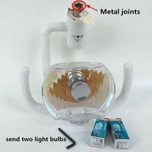 Новое поступление оборудование и стоматологический инструмент бестеневая лампа холодный светильник медицинское оборудование