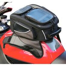 Новое поступление Komine Мотоцикл Навигации Touring Сумка на Бензобак