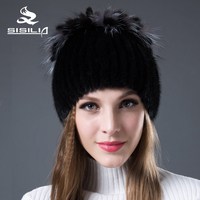 2016 New Women's Hat With Mink Fur&Siliver Fox Fur Winter Cap Fashion Women's Winter Hats Quality Packaging