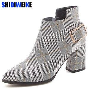 Image 2 - 2020 Size Lớn Giày Bốt Nữ Kẻ Sọc Thời Trang Chỉ Giày Cao Gót Giày Nữ Gợi Cảm Thu Đông Cổ Chân Giày Nữ n245