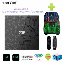 HAAYOT T9 4 GB 64 GB Set-top box RK3328 Quad Core Smart Android 9,0 TV BOX Bluetooth 4,0 h2.65 4 K 2,4 GHz/5 GHz WIFI reproductor de medios(China)