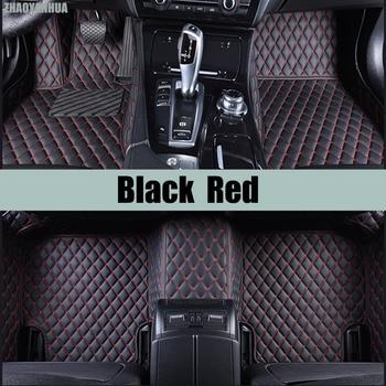 Zhaoyanhua автомобильные коврики для Mercedes Benz W203 W204 W205 C Class 180 200 220 250 300 350 C160 C180 C200 c220 C300 C350 ковер