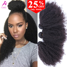 7A Mongolian Kinky Curly Hair 3Pcs Afro Kinky Curly Virgin Hair Extension Human Hair Weave Bundles Rosa Queen Hair Products