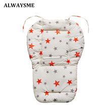 ALWAYSME Star Style Baby Kids Stroller Seat Cushion Children High Chair Cushion Cover Booster Mats Pads Feeding Chair Cushion(China)