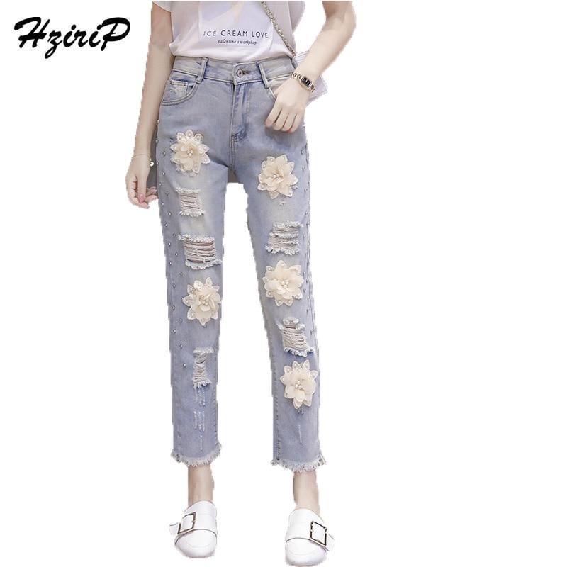 HziriP Fashion OL Casual Hole Denim   Pants   Loose Summer Elastic High Waist Floral Elegant Ankle-Length &   Capris   Ladies plus size