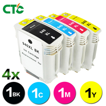 4pcs 940 Compatible Ink Cartridge For HP 940 Officejet Pro 8500 8500 8500A Printers 940XL full ink cartridges For HP940 XL