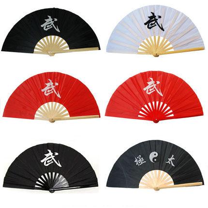 Classic Wushu Fan