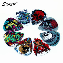SOACH 10pcs/Lot 1.0mm thickness ukulele paddle guitar parts Guitar Accessories  personality skeleton skull  head  guitar picks