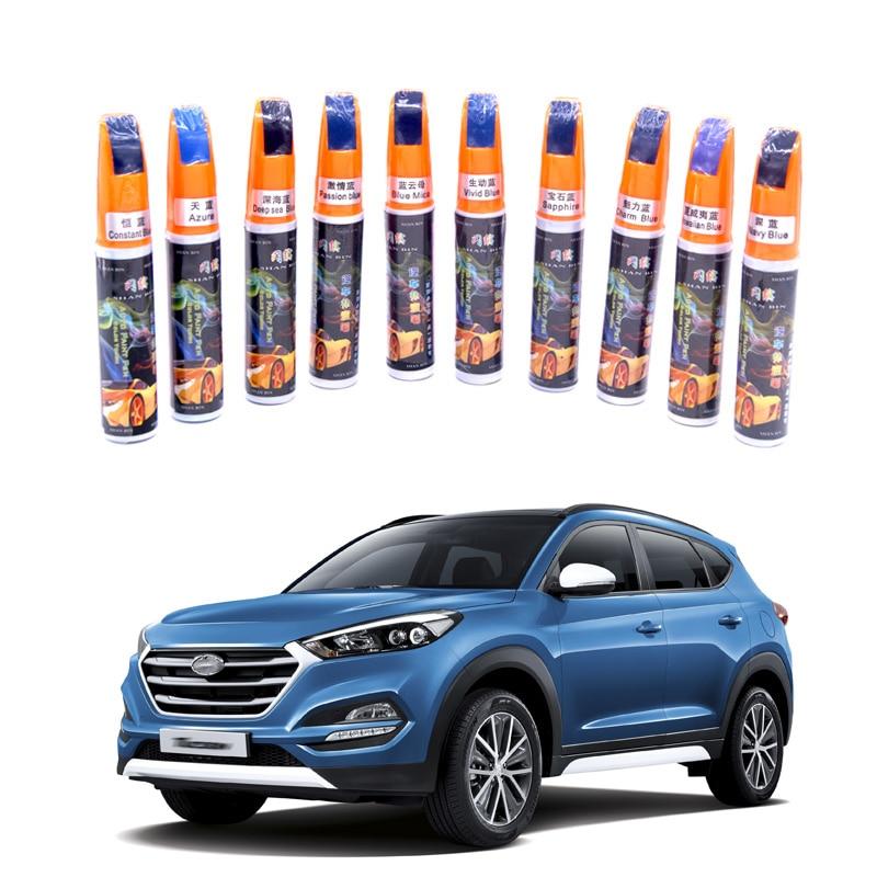 1Pcs Blue Car Paint Care Remover Scratch Repair Paint Pen Mending Paint Repair Care Accessories