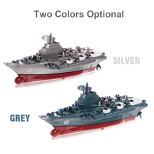 NEW Kids Create Toys Sea Wing Star 3319 2.4GHz All Direction Navigate Mini Radio Control Electric Warship Boat RTR Toys for Kids
