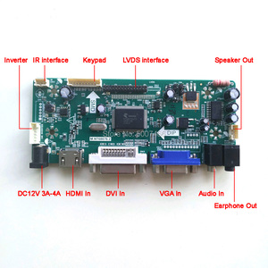 "Image 2 - สำหรับB154EW02 V0 V1 HDMI DVI VGA LCD Monitorแผง1280*800 15.4 ""M.NT68676คอนโทรลเลอร์การ์ดLVDS 30Pin CCFL DIYชุด"