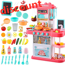 kitchen toys Child Funny Classic Pretend Play imitate chef light Kitchen Sets COOK FUN game girl gift girls