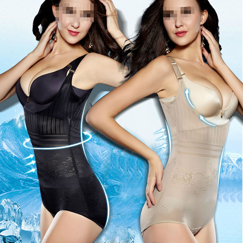Slimming Women Post Natal Postpartum Underwear Shaper Recover Shapewear Bodysuits Waist Corset Girdle Black/Apricot