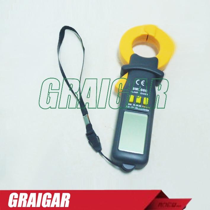BM2060 digital micro leakage current clamp meter 20mA-60A leakage detection abb leakage circuit breaker abb switch leakage current gsh204 c40