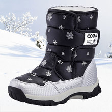 boys snow boots warm shoes waterproof and non-slip -30 degree shoes Kids Sports Shoes boy Casual Boots Rubber Button EUR 26-38 2018 new russia winter children s snow boots boys girls fashion waterproof warm shoes 30 degree kids thick mid non slip boots