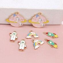 10pcs Fashion DIY Enamel Astronaut Space Planet Rocket Rainbow Charms For Bracelet Alloy Pendants Dangle Jewelry Making FX002