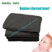5 pcs bamboo charcoal insert baby cloth diaper insert washable and eco-friendly bamboo insert