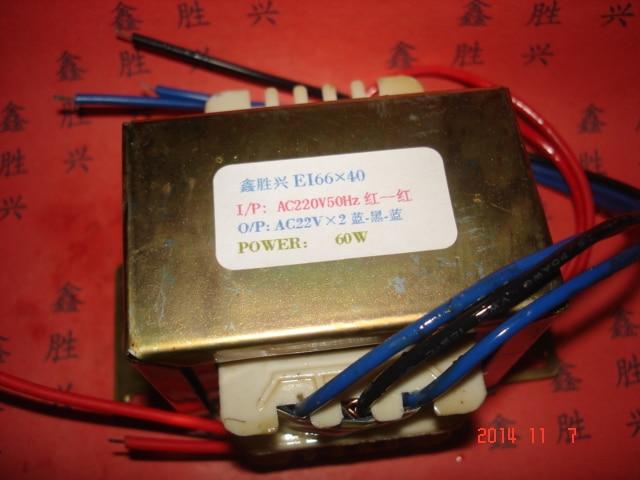 22V-0-22V 1.35A Transformer 220V input 60VA EI66*40 Multimedia active speaker constant voltage power amplifier transformer 22v 0 22v 1 35a transformer 220v input 60va ei66 40 multimedia active speaker constant voltage power amplifier transformer