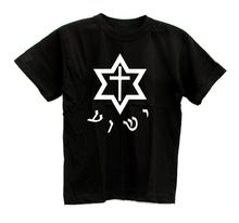 купить Messianic Magen David Cross Jesus Yeshua Hebrew T-shirt S M L XL XXL 3XL 4XL  Free shipping Tops t-shirt Fashion дешево