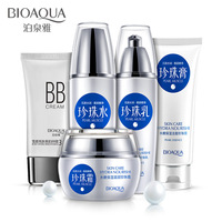 BIOAQUA Pearl Moisturizing Moisturizing Five Piece Skincare Set Nourishing Facial Set