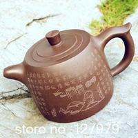 Yixing Zisha teapot genuine, large purple clay teapot, masters handmade, sales promotion, tea pot 600CC