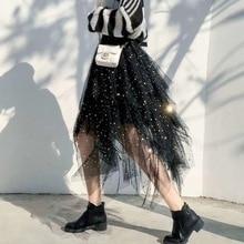 Womens spring and summer new stars mesh high waist fluffy skirt fashion trend multi-layer irregular yarn fairy cake